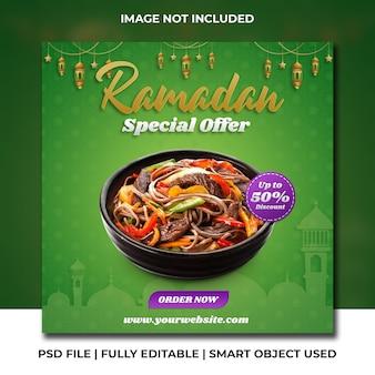 Oferta especial de descuento de fideos ramadán plantilla púrpura y verde