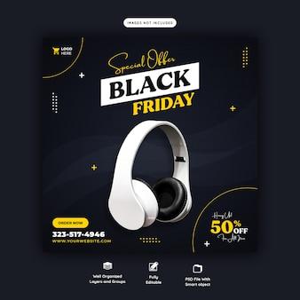 Oferta especial plantilla de banner de redes sociales de viernes negro