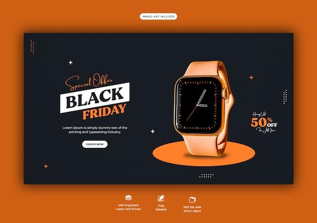 Oferta especial plantilla de banner web de viernes negro