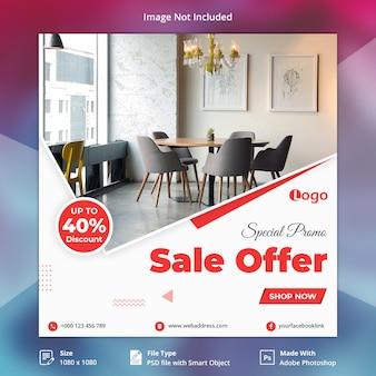 Oferta especial de venta promocional banner de redes sociales