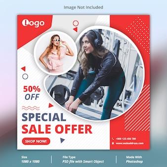Oferta especial de venta en redes sociales banner