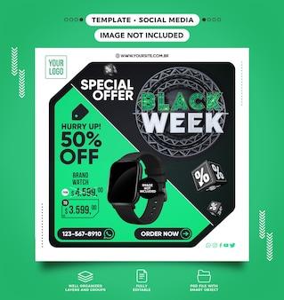 Oferta especial de viernes negro feed de redes sociales