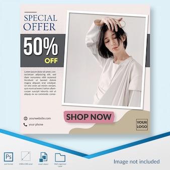 Oferta de venta de descuento de moda minimalista banner cuadrado o plantilla de publicación de instagram
