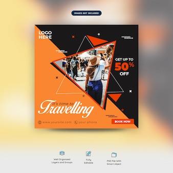Oferta de venta especial de viaje plantilla de publicación en redes sociales psd premium