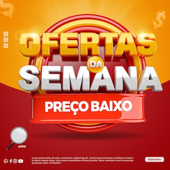 Ofertas de sellos 3d de la semana para la campaña de tiendas generales en brasil