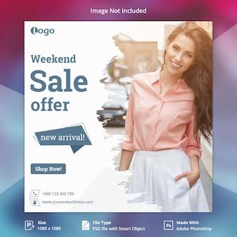 Offerta di vendita instagram post o modello di banner quadrato