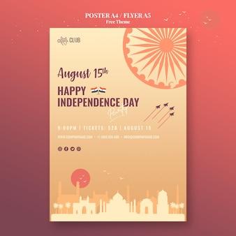 Onafhankelijkheidsdag posterontwerp