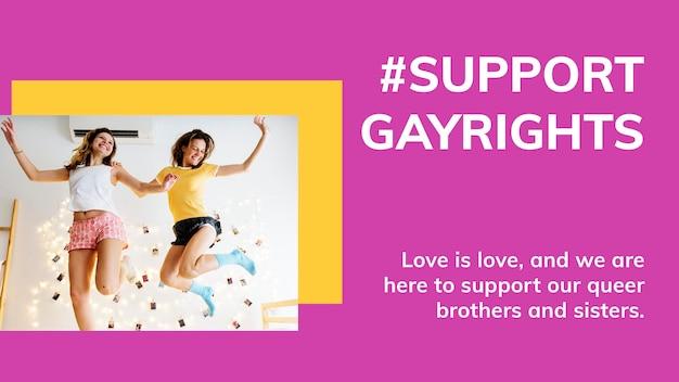 Ondersteuning van homorechtensjabloon psd lgbtq trots maand viering blogbanner