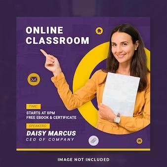 Online klaslokaal sociale mediasjabloon