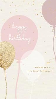 Online verjaardagswenssjabloon psd met roze en gouden ballonillustratie