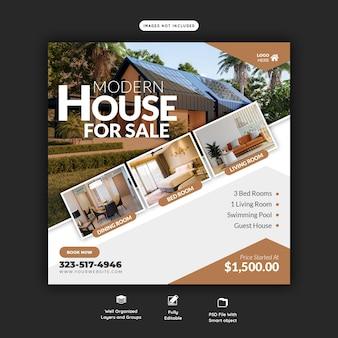 Onroerend goed huis onroerend goed instagram-bericht of sjabloon voor spandoek voor sociale media