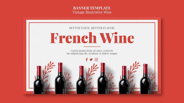 Ontwerp van de sjabloon van de banner van franse wijn