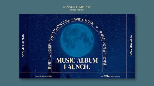 Ontwerpsjabloon voor banner van muziekalbum