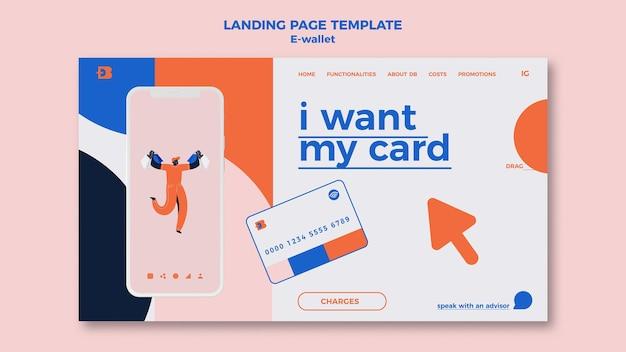 Ontwerpsjabloon voor bestemmingspagina's voor e-wallets