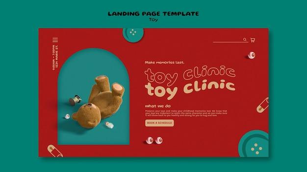 Ontwerpsjabloon voor bestemmingspagina voor speelgoedrestauraties