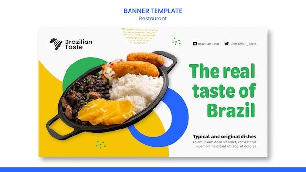 Ontwerpsjabloon voor braziliaanse voedselbanner