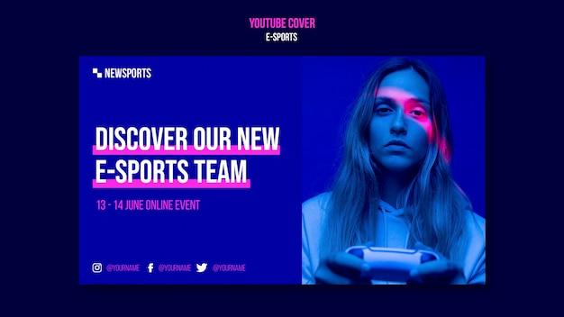 Ontwerpsjabloon voor e-sports youtube-omslag
