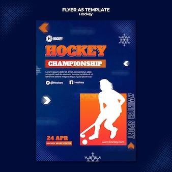 Ontwerpsjabloon voor hockeysportflyer