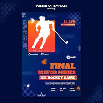 Ontwerpsjabloon voor hockeysportposters