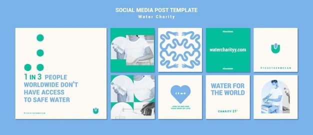 Ontwerpsjabloon voor sociale media voor waterliefdadigheid