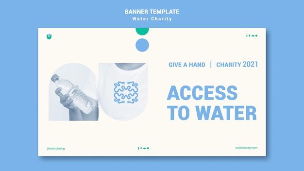 Ontwerpsjabloon voor spandoek voor water liefdadigheid