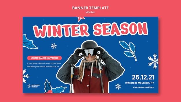 Ontwerpsjabloon voor spandoek winteruitverkoop