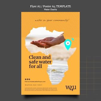 Ontwerpsjabloon voor water liefdadigheid poster