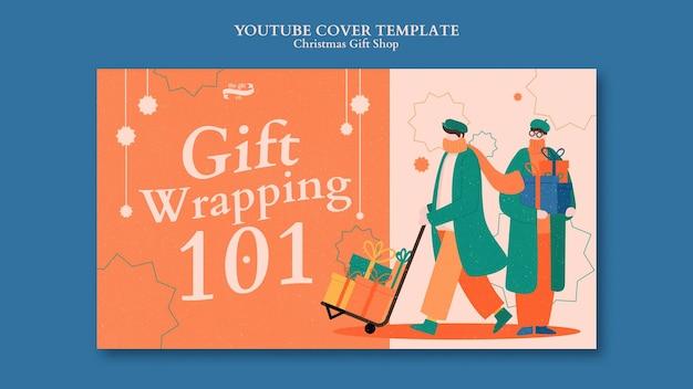 Ontwerpsjabloon voor youtube-omslag voor kerstcadeauwinkel