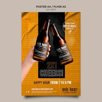 Ook bier sjabloon poster