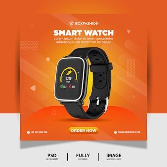 Orologio di colore arancione prodotto di marca social media post banner
