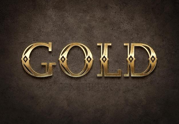 Oud gouden tekststijl met 3d glanzend effect