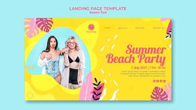 Página de destino para la fiesta de verano en la playa