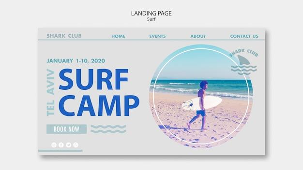 Pagina di destinazione del surf