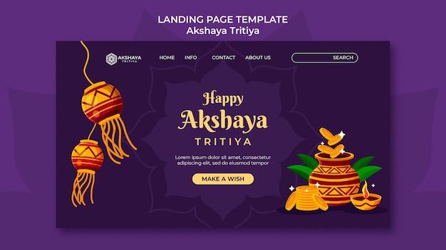 Página de inicio de akshaya tritiya