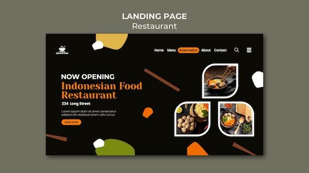 Página de inicio de comida indonesia