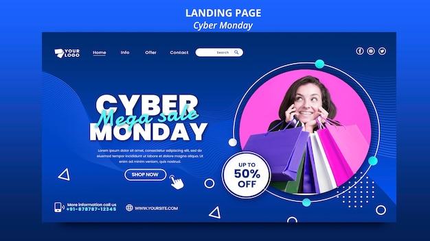Página de inicio de cyber monday