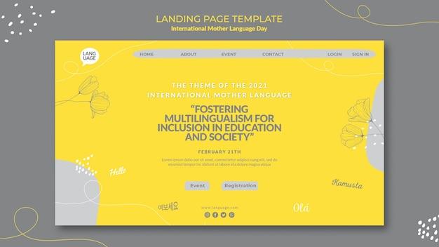 Página de inicio del día internacional de la lengua materna