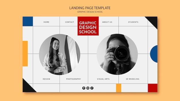 Página de inicio de la escuela de diseño gráfico