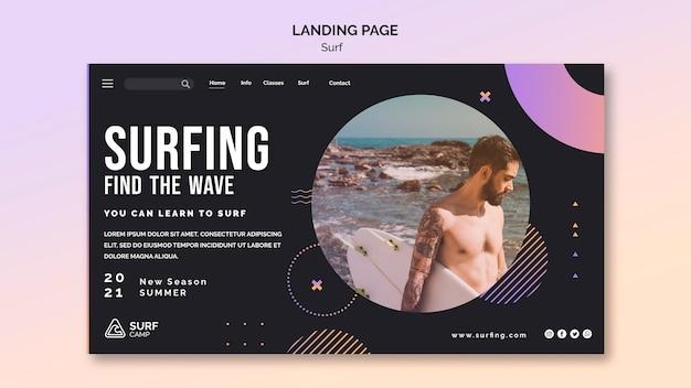 Página de inicio de lecciones de surf