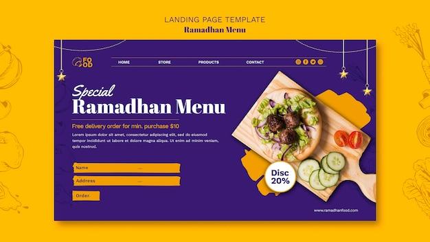 Página de inicio del menú de ramadán