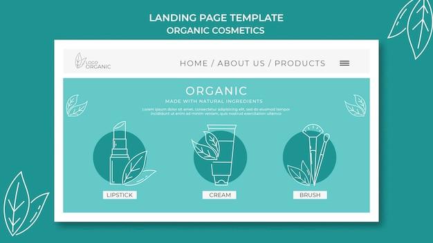 Página de inicio de la plantilla de cosméticos orgánicos