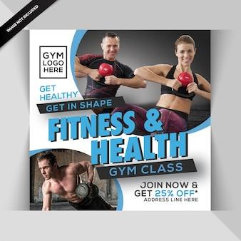 Palestra instagram fitness post o modello di volantino quadrato