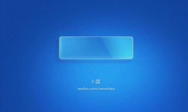 Paneles reflectantes azules psd