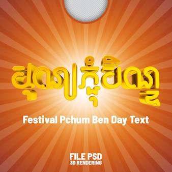 Pchum ben dag tekst 3d-rendering