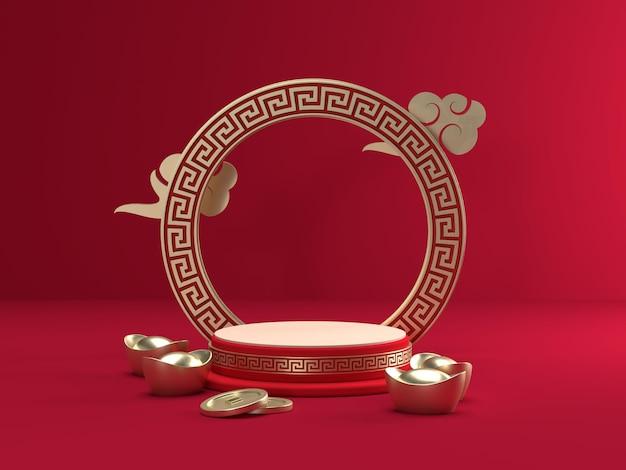 Pedestal vacío del festival del año nuevo chino en representación 3d