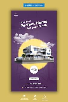 Perfect huis voor verkoop instagram verhaalsjabloon
