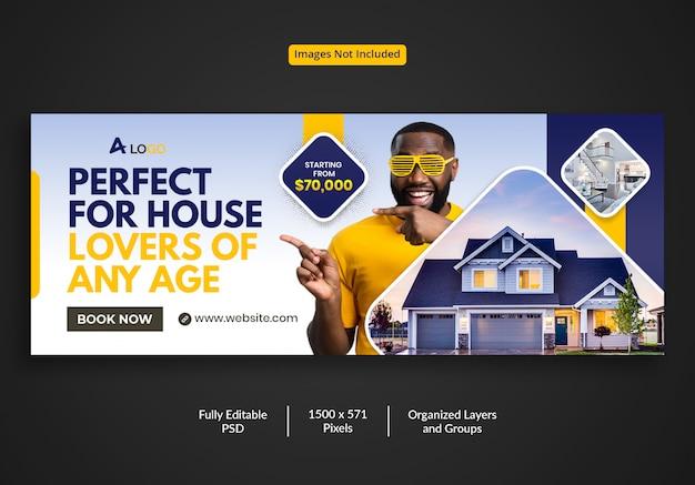 Perfect onroerend goed huis te koop facebook tijdlijn voorbladsjabloon