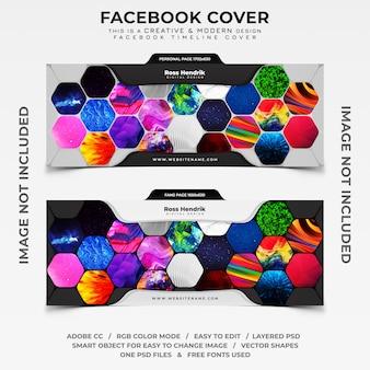 Persoonlijke portfolio facebook cover tijdlijn