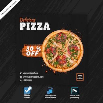Pizza restaurant banner