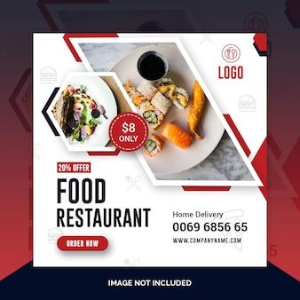 Pizza restaurante instagram publicación, banner cuadrado o plantilla de volante